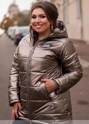 Стильная курточка для модниц безплатная доставка новой почтой