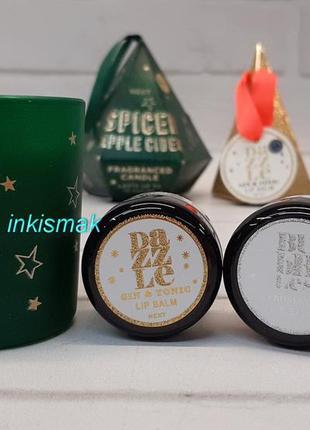 Ароматизированные бальзамы для губ в подарочной упаковке next