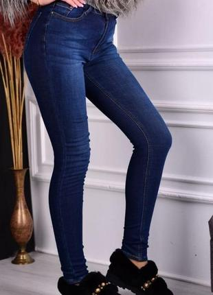 Женские зимние джинсы.