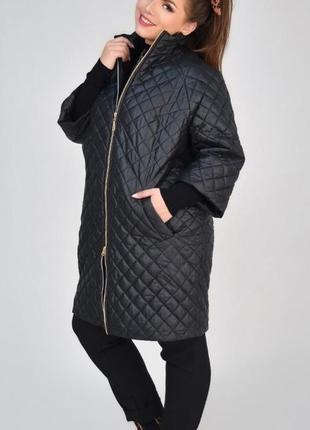 Стильная, легкая куртка на евро-зиму безплатная доставка новой почтой