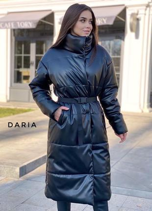 Зимняя куртка пальто пуховик оверсайз