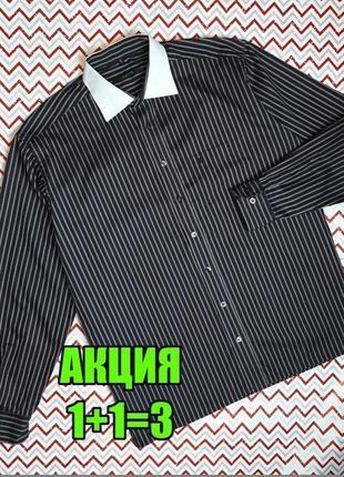 😉1+1=3 фирменная черная рубашка сорочка с длинным рукавом в полоску eterna, размер 50 - 52