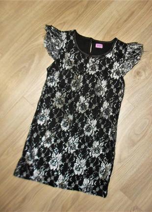 Нарядное платье с серебром на 8-10лет