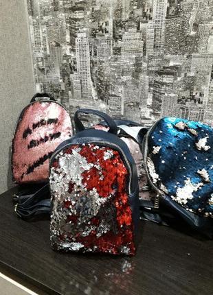 Качественный рюкзак в поэтку ,яркий ,эффектный