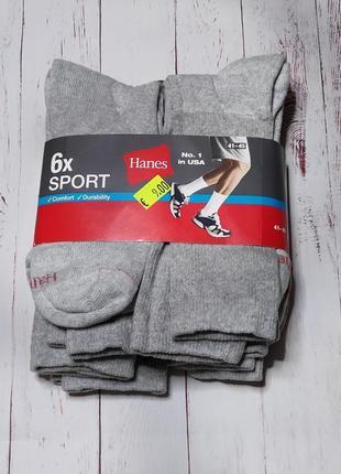 Серые носки для занятия спортом 6 пар 41-45р