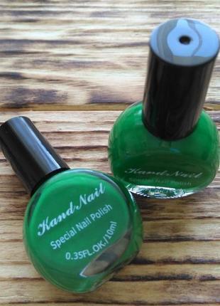 Лак для стемпинга kand nail зелёный 10 мл.