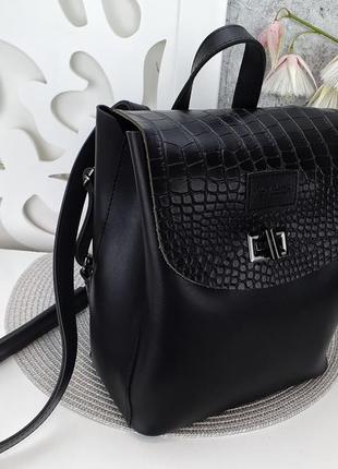 Женский стильный черный рюкзак 26×21×13