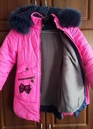 Зимний пуховик на девочку 4-6 лет