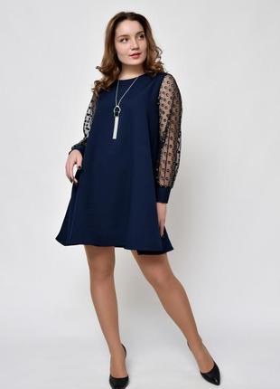 Синие молодежное платье