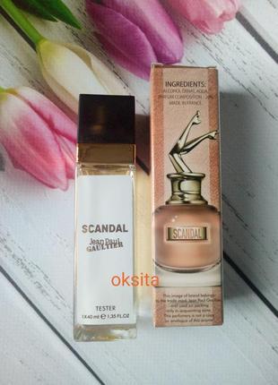 Scandal  шикарный аромат, мини парфюм дорожная версия 40мл стойкие
