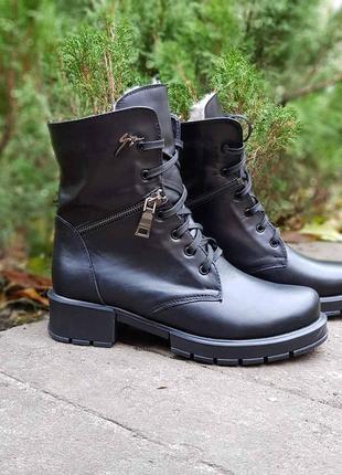 Розпродаж шкіряні  ботинки берци зимові демісезонні 2021