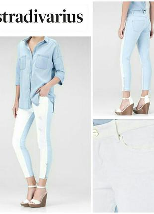 Крутые джинсы от stradivarius