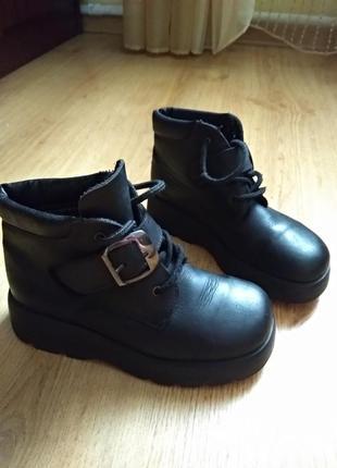 Шкіряні дитячі черевички