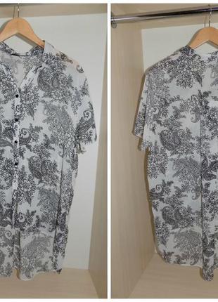 Удлиненная блуза атм