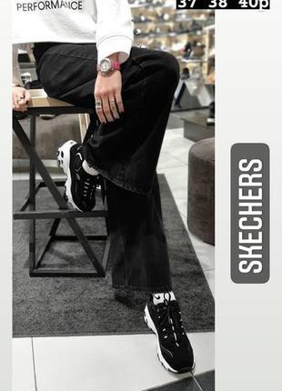 Жіночі зимові кросівки від американського бренда skechers
