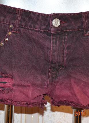 Крутые шорты из лимитированной коллекции atm