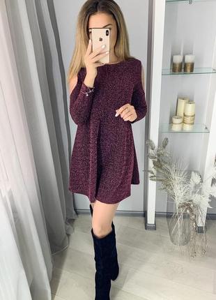 Платье люрекс с разрезами на плечах 4 цвета