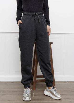 Темно-серые утепленные флисом джоггеры, спортивные штаны на флиссе