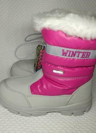 Ботинки зимние для девочки skandia