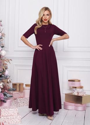 Красивое шикарное длинное бордовое платье в пол