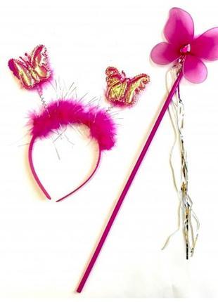 Карнавальный костюм феи бабочки розовый рожки палочка