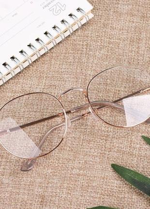 Очки нулевки в золотистой металлической оправе / прозрачные очки унисекс