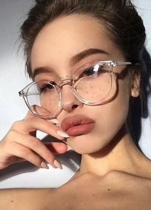 Прозрачные очки женские, мужские /очки нулевки унисекс
