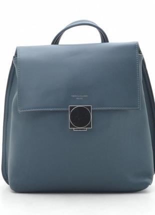 9208 david jones рюкзак