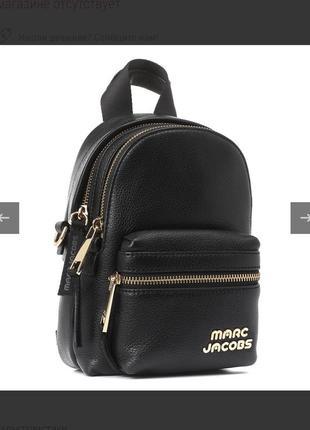 Marc jacobs рюкзак