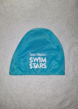 Шапочка для плавания,шапка в басеин 50-52