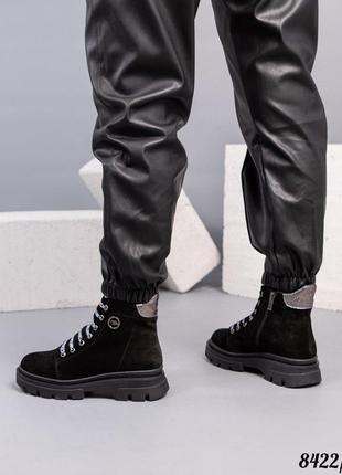 Зимние ботинки натуральная замша внутренний утеплитель - набивная шерсть код 8422/1