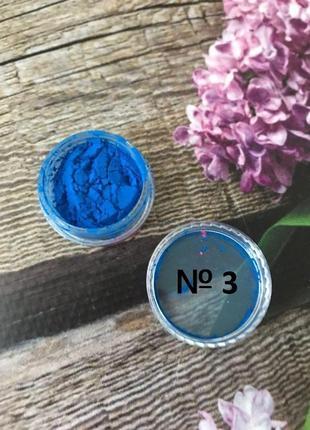 Неоновый пигмент для дизайна ногтей №3