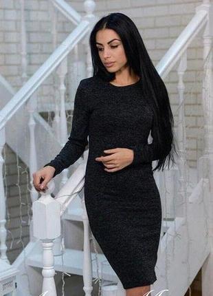 Разные цвета и размеры.теплое платье .ангора софт