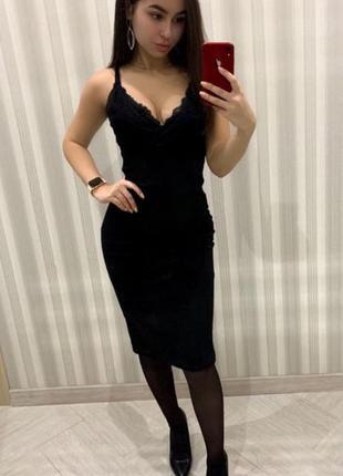 Платье с красивым декольте