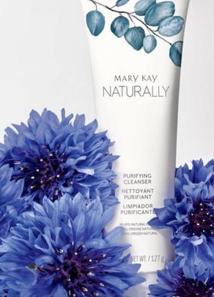 Очищающее средство mary kay naturally