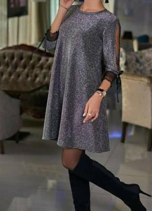 Нарядное платье  размеры 46-56