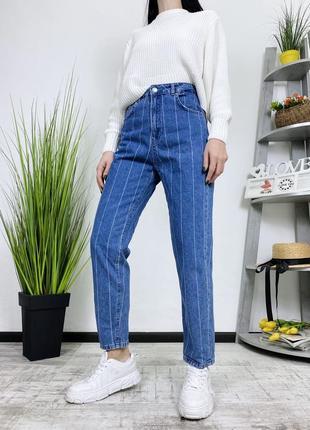 Джинсы высокая посадка в винтажном стиле винтаж stradivarius