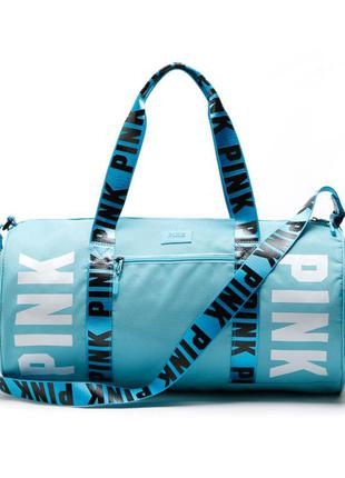 Спортивная сумка pink blue victoria's secret