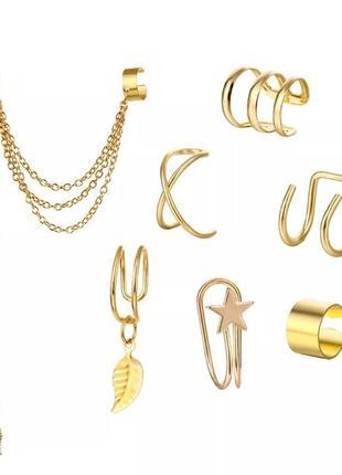 Набор кафф 7 штук (каффы ) серебристого и золотистого цвета4 фото