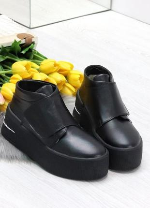 Туфли, зима, натуралки