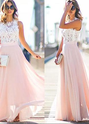 Коктельное платье в пол
