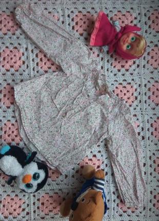 Детская котоновая блузка young dimensions