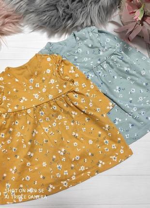 Платья-тунички для малышки