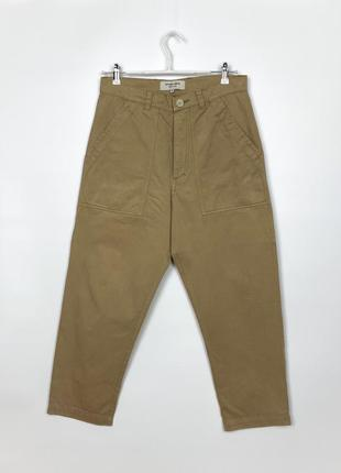 Штаны чинос свободного кроя syndicate lazy pants beige