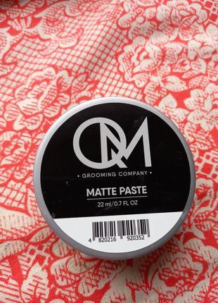 Паста для волос текстурирующая матовая