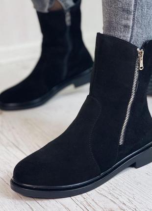 Ботинки женские натуральная замша зимние набивная шерсть