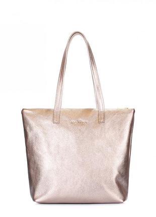 Золотая кожаная сумка