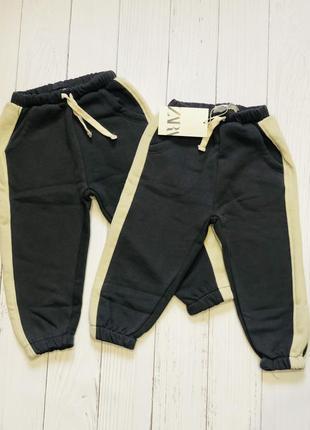 Утеплені штани zara