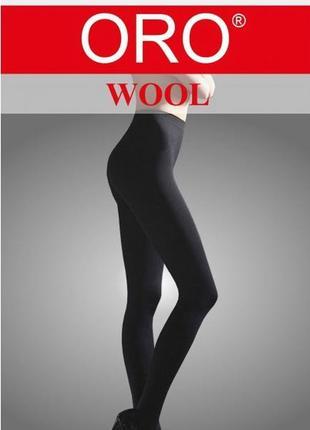 Oro wool arctica 250 den черные теплые зимние колготки шерсть