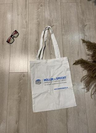 Тканевая сумка/шопер) есть много брэндовых вещей